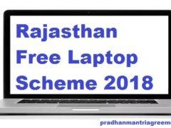 Rajasthan Free Laptop Scheme