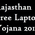 [फॉर्म]Free Laptop Vitran Yojana 2018 Rajasthan | Registration | Online Apply