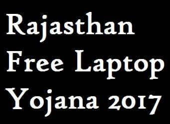 Free Laptop Yojana Rajasthan