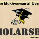 [आवेदन] Mukhyamantri Uch Siksha Scholarship Rajasthan | Application Form