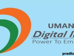 Umang App Download