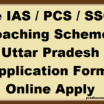 [फॉर्म] Free IAS, PCS Coaching UP | Application Form | Online Apply