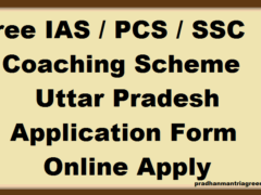 IAS PCS SSC Free Coaching Scheme