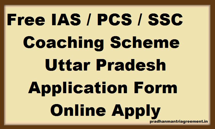 IAS PCS SSC Free Coaching Scheme