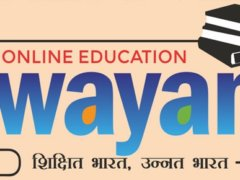 Swayam Free Online Course