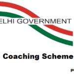 [Form] Delhi Free Coaching Scheme for SC/ST | Online Apply | Application Form