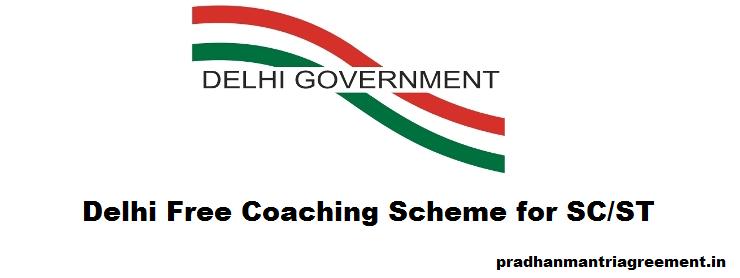 Free Coaching Scheme Delhi