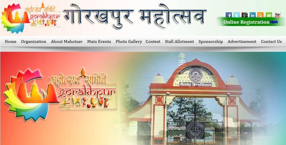 Gorakhpur Mahotsav 2018