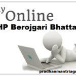 [Registration] HP Berojgari Bhatta 2018 | Application Form | Online Registration |