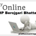 [Registration] HP Berojgari Bhatta 2019 | Application Form | Online Registration |