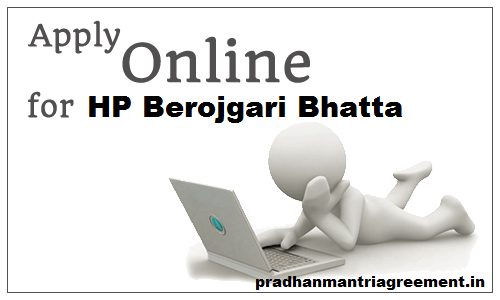 HP Berojgaari Bhatta Form 2018