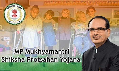 MP Siksha Protsahan Yojana