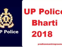 UP Police Bharti 2018