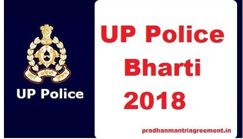 UP Police Bharti 2018