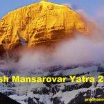 [आवेदन] Kailash Mansarovar Yatra 2018 | Application Form | Registration |