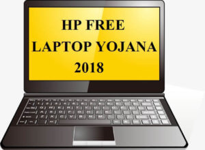 HP Free laptop Sheme
