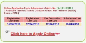 UP Sahayak Shikshak Bharti 2018 Application Form