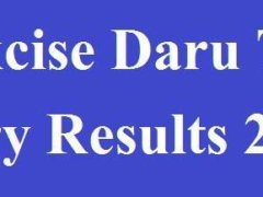 UP Daru Theka Lottery Result 2018