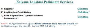 kalyana lakshmi scheme Registration Form