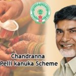 """Chandranna Pelli Kanuka"" 