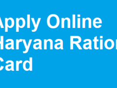 Haryana-Ration-Card Apply-Online-