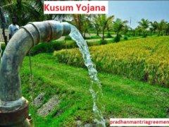 Kusum Yojana