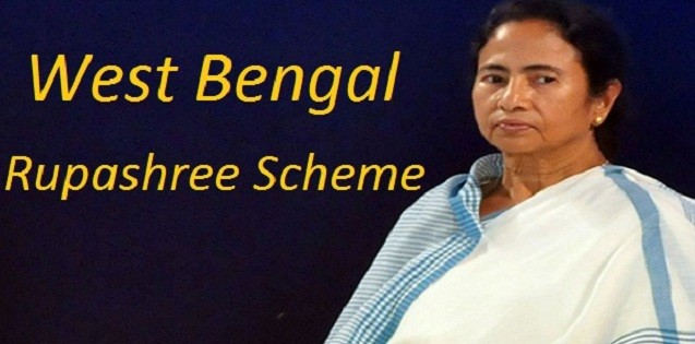 Rupashree Scheme West Bengal