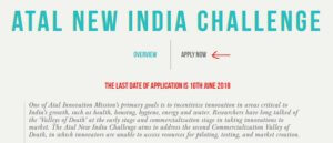 Atal New India Challenge Online Application Form