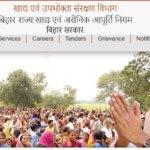 [सूची] Bihar Rashan Card List 2019 | बिहार राशन कार्ड सूची ऑनलाइन डाउनलोड |