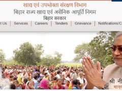 Bihar ration card list 2018