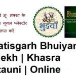 CG Bhuiya Naksha Khasra | भुइयां नक्शा खसरा नकल | ऑनलाइन | CG Naksha