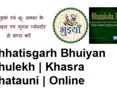 Chhattisgarh-Khasra-Khatauni-bhuiyan bhulekh