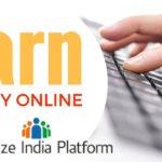 Digitize India Registration Online | Login | Sign Up