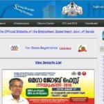 Kerala Employment Online Registration | Online Apply | Employment exchange kerala seniority list