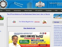 Employment Registration Online Kerala