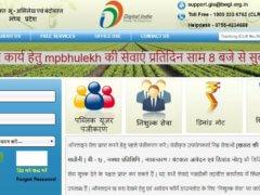 MP Bhulekh Khasra Registration