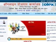 MP-Rojgar Karyalaya Registration