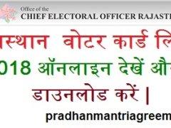 Rajasthan-Voter-List-2018-Download