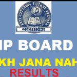[रिजल्ट] Ruk Jana Nahi Result 2018 12th | Ruk Jana Nahi 12th Result 2018