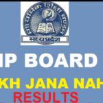 [रिजल्ट] Ruk Jana Nahi Result 2018 10th | Ruk Jana Nahi 10th Result 2018