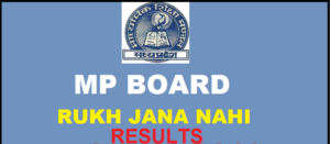 Ruka Jana Nahi Result 2018 10th