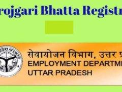 UP Berojgari Bhatta registration 2018