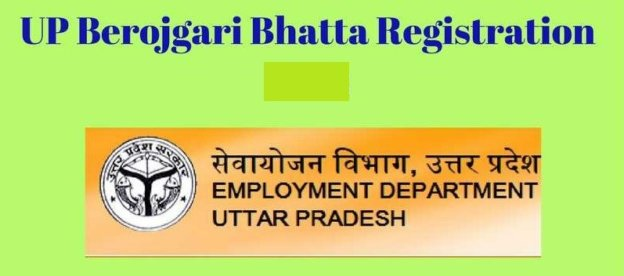 UP Berojgari Bhatta registration 2018