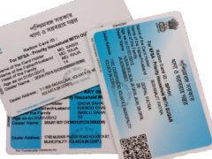 digital-ration Card WB
