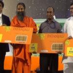 Patanjali Sim Card Price | Patanjali Swadeshi Samradhi Sim Card | Plans