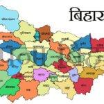बिहार भूमि नक्शा | भूलेख | Bihar Bhu Naksha Download |