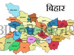 BhuLekh Naksha Bihar