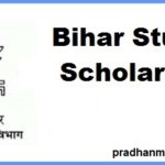 Bihar Scholarship 2018-19 Online | Bihar Post Matric Scholarship 2018-19 | Registration