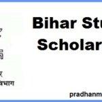 Bihar Scholarship 2018-19 Online | Bihar Post Matric Scholarship 2018-19 | Registration