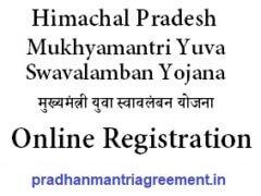 HP Mukhyamantri-Yuva-Swavalamban-Yojana Registration
